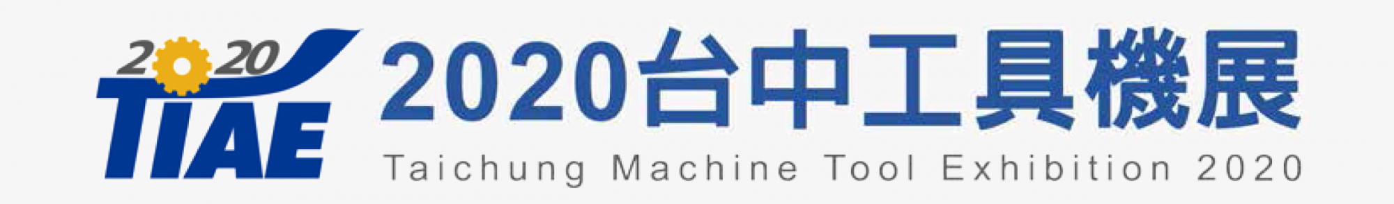 2020 taichung machine tool exhibition tiae