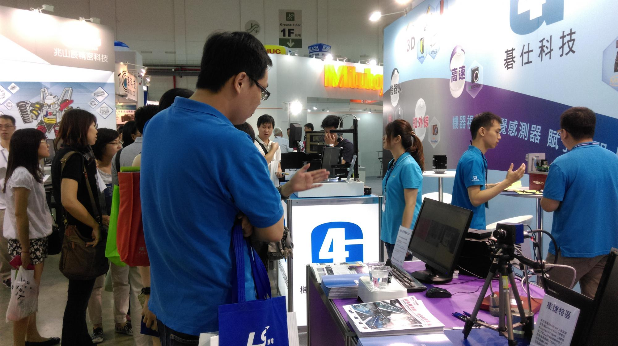 g4 technology exhibition automation