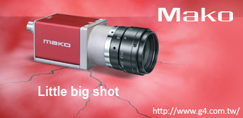 Alliedvision GigE Vision camera Mako G