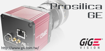 Alliedvision GigE Vision camera Prosilica GE