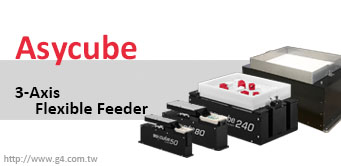 asyril asycube 3 axis flexible feeder